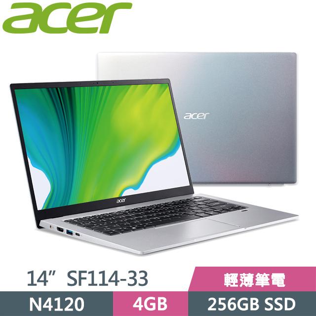 1.3KG 輕薄文書筆電ACER Swift 1 SF114-33-C9FP 彩虹銀 14吋 美型輕薄筆電