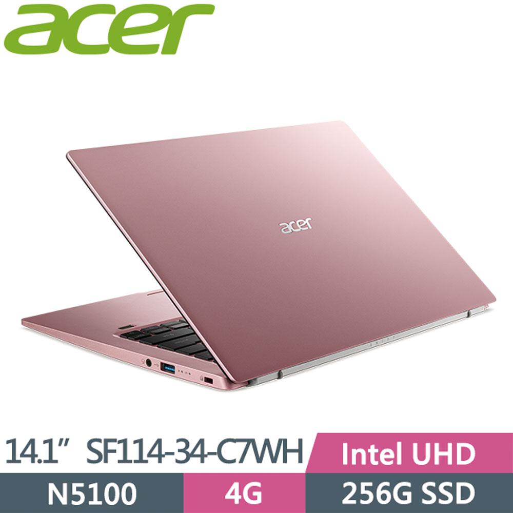 ▼新機再贈4好禮▼SF114-34-C7WH 清靚粉 N5100/4G/256G SSD/14吋/1.3KG 輕薄隨行極窄邊框美型筆電