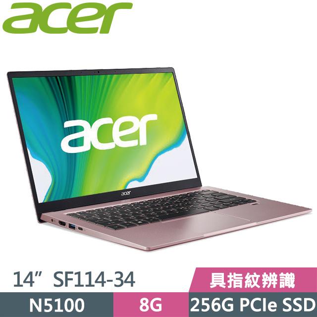 金屬質感 SSD效能僅重1.3Kg輕薄便攜 二年保固Acer SF114-34 14吋N5100四核SSD效能輕薄筆電