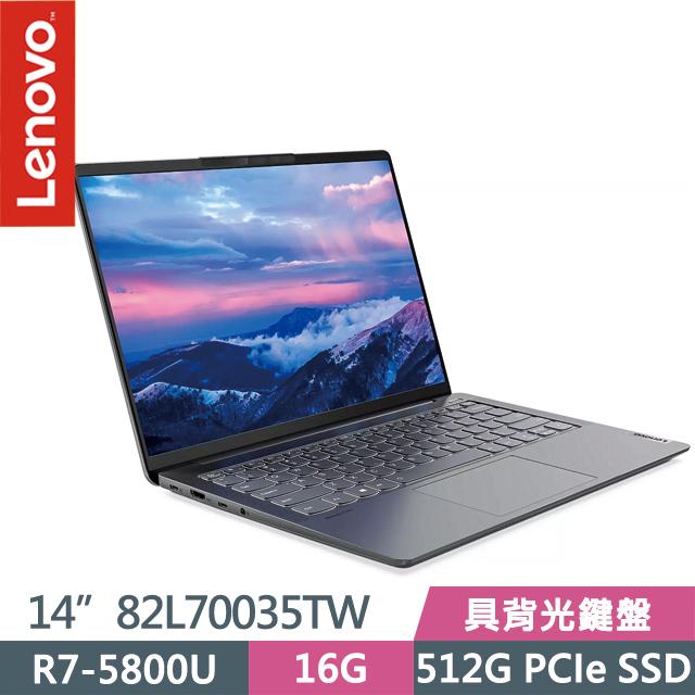 """Lenovo IdeaPad Slim 5Pro 82L70035TW 灰(R7-5800U/16G/512G SSD/14"""" QHD/Win10)輕薄筆電"""