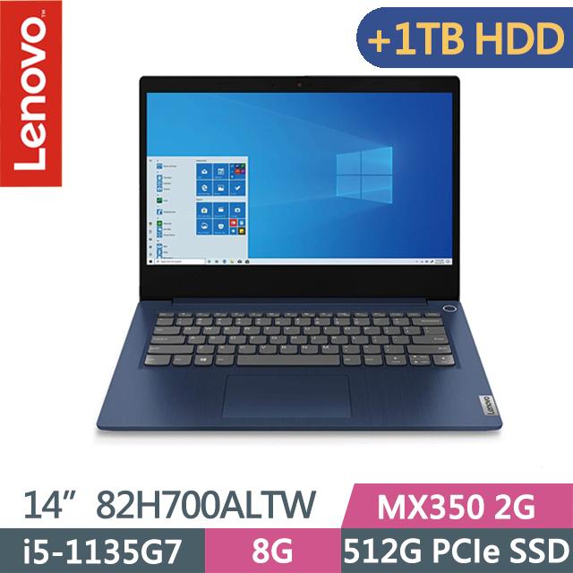"Lenovo IdeaPad Slim 3i 82H700ALTW 藍(i5-1135G7/8G/512G SSD+1TB/MX350 2G/14""FHD/W10)特仕"
