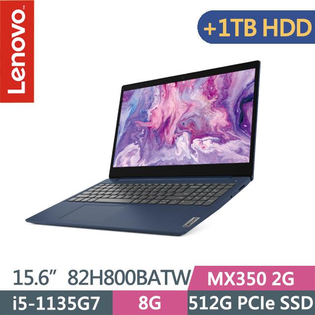 "Lenovo IdeaPad Slim 3i 82H800BATW(i5-1135G7/8G/512G SSD+1TB/MX350 2G/15.6""FHD/W10)特仕"