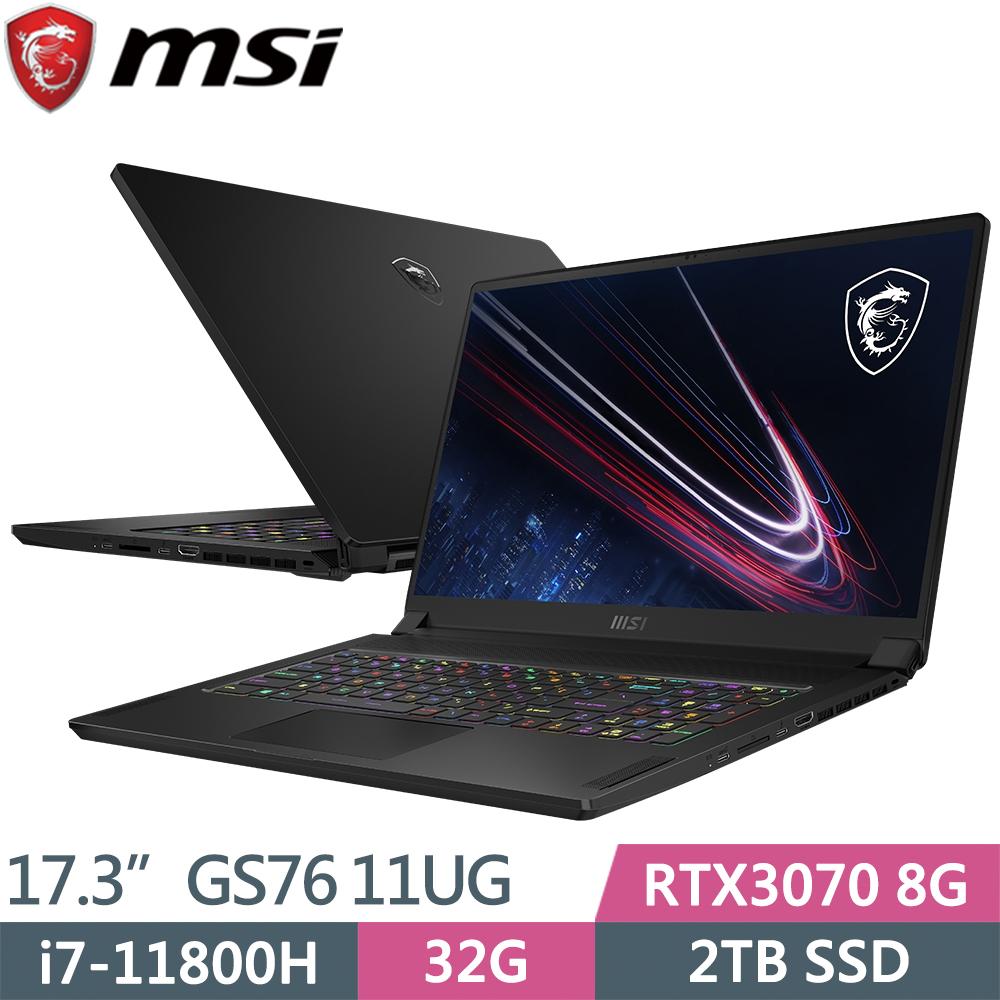 """MSI微星 GS76 11UG-211TW 黑(i7-11800H/32G/2TB/RTX3070 8G/17.3""""/W10P/QHD)筆電"""
