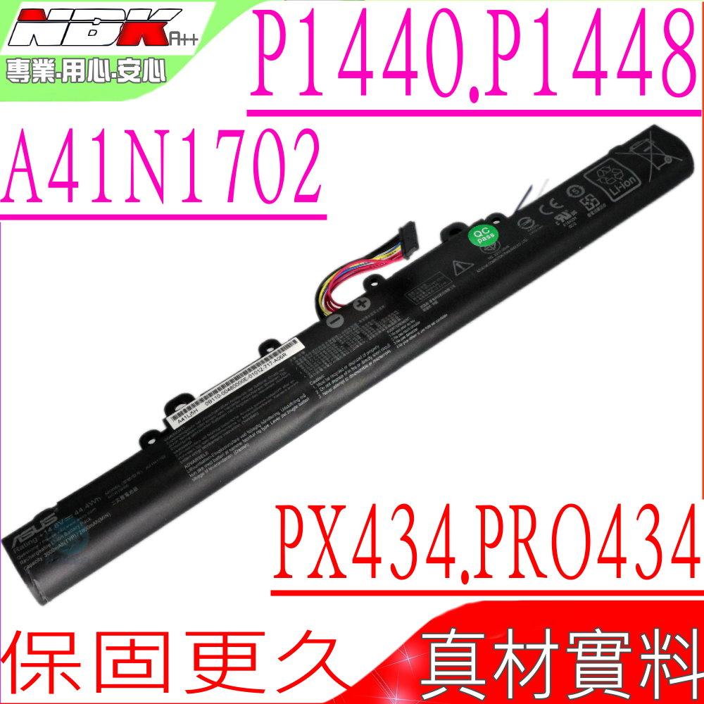 ASUS P1440,P1448,PX434,PRO434 電池(原廠)-華碩 A41N1702,A41Lj5H,0B110-00480000,P1448U,P1440UA,P1440UF,P1440FA,P1448UF,PX434,PX434U, PX434UF,PRO 434UF,PRO434UA