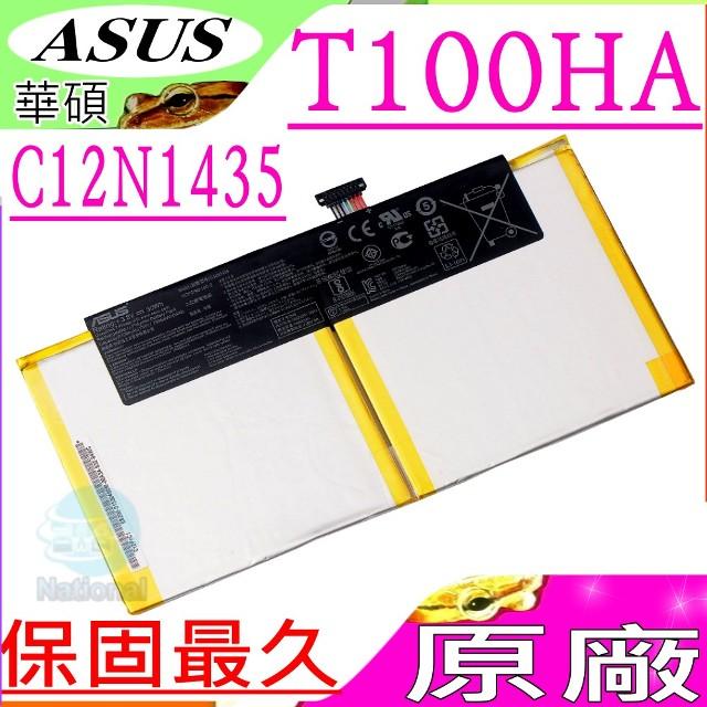 ASUS 電池(原廠)-華碩 C12N1435,T100H ,T100HA,T100HA-FU006T電池