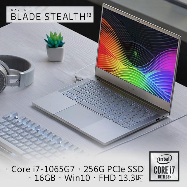 Razer Blade Stealth (i7-1065G7/16GB/256GB PCIe SSD/Win10/FHD)