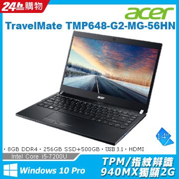 Acer TravelMate TMP648-G2-MG-56HN 7代Core i5 ∥ 940MX獨顯2G ∥ TPM安全晶片 ∥ 指紋辨識