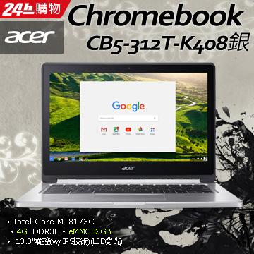 ACERChromebook 13.3'觸控(w/ IPS技術)(LED背光)CB5-312T-K408銀MT8173C∥eMMC32GB∥1.49kg