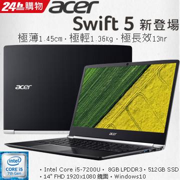 ▼加碼送1TB外接硬碟▼ACER SF514-51-53EJ PCIE 512 SSD ∥窄邊框∥輕1.36kg