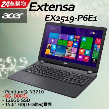 Acer Extensa EX2519-P6E1N3710/128GB SSD8G/W10P