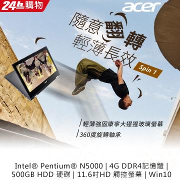 ACER SP111-33-P8PJ(N5000/4GB/500GB HDD/W10)