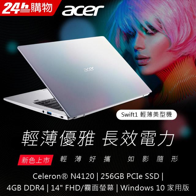 夢幻新色彩紅銀ACER SF114-33-C9FP 彩虹銀薄1.495 cm 輕1.4 kg ∥ 金屬機身 ∥ 指紋辨識