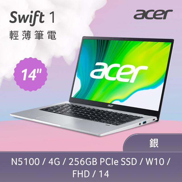簡約質感★高cp值居家配備ACER SF114-34-C3XJ (N5100/4G/256GB PCIe SSD/W10/FHD/14)