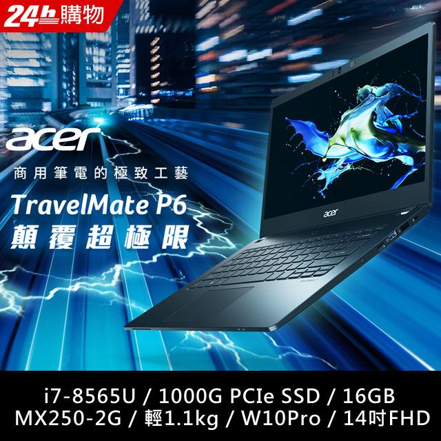 ACER TravelMate TMP614-51G-78NA(i7-8565U/16GB/MX250-2G/1000GB PCIe SSD/W10P/FHD)