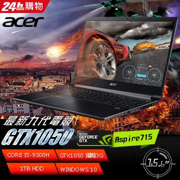 ACER Aspire A715-74G-52MV(i5-9300H/GTX1050-3G/4GB/1TB HDD/FHD/W10)