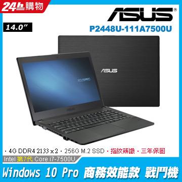 降價下殺↘ASUS P2448U-111A7500U 輕僅1.95Kg∥快速SSD