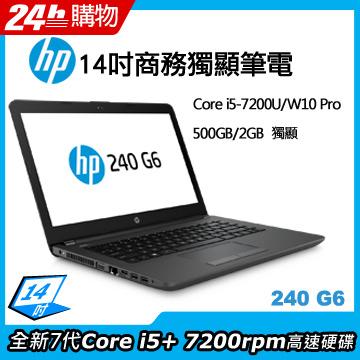 HP 240 G6 14吋2G獨顯商用筆電Core i5-7200U ∥ 2G獨顯 ∥ 500GB ∥ Windows 10 Pro