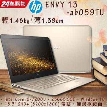 HP ENVY 13-ab059TU(i5-7200U/8GB/256GB SSD/W10/QHD+)