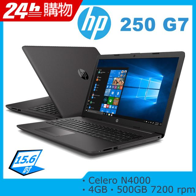 (商) HP 250 G7 (Celero N4000/4GB/500GB)