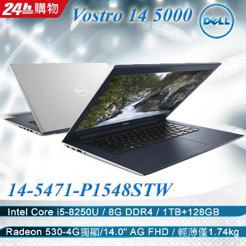 ▼8代強效14吋獨顯筆電▼i5-8250U∥AMD Radeon 530 (4G) GDDR5∥W10 Pro