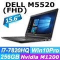 DELL M5520(i7-7820HQ/M1200M/256GB SSD+1TB/Win10 Pro/FHD)繪圖工作站筆電