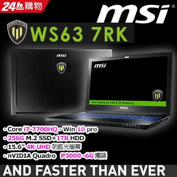 制霸電競▼加碼送豪禮MSI 微星WS63 7RK-400TW 7代 Core i7處理器∥P3000獨顯6G ∥4K UHD15吋螢幕 ∥雙硬碟 ∥Win 10 Pro