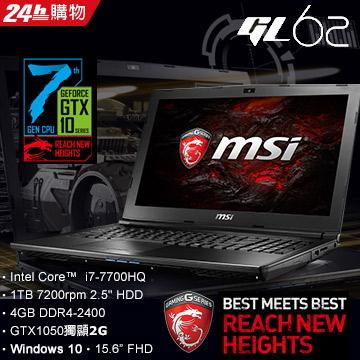 MSI微星GL62 7RD-273TW(i7-7700HQ/4G/GTX1050/1TB/Win10)