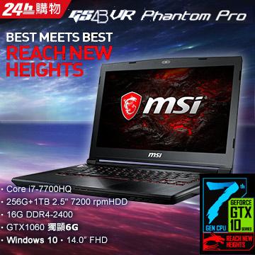 制霸電競▼加碼送豪禮MSI 微星GS43VR 7RE-077TW7代i7 四核心∥GTX1060獨顯∥256G+1TB 雙硬碟 ∥最強最快DDR4-2400
