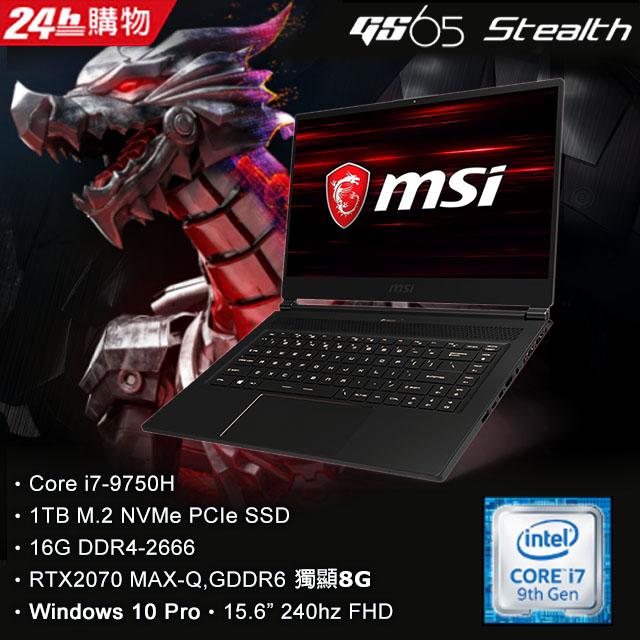MSI微星 GS65 9SF-600TW(i7-9750H/16G/1T SSD/RTX2070-MAX-Q 8G/Win10Pro)電競筆電