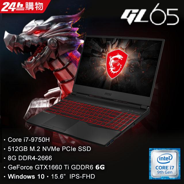 MSI微星 GL65 9SD-035TW(i7-9750H/8G/512G SSD/GTX1660Ti-6G/Win10) 電競筆電
