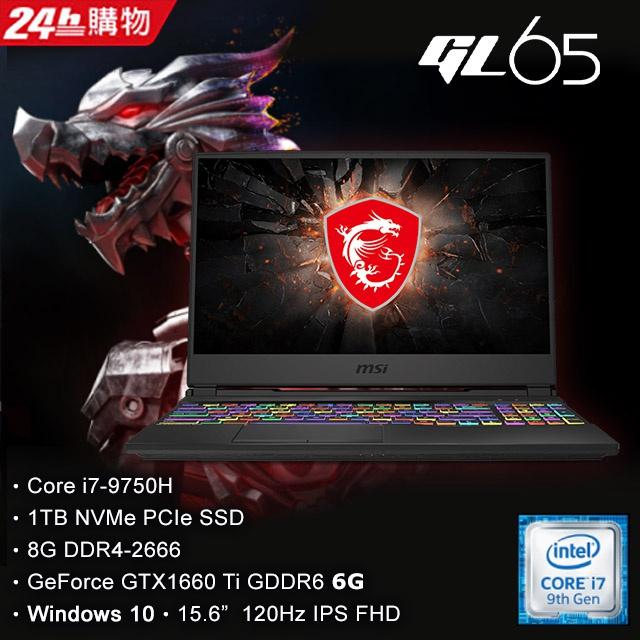 MSI微星 GL65 9SDK-273TW 黑(i7-9750H/8G/GTX 1660Ti-6G/1T SSD/Win10/FHD/120Hz/15.6) 電競筆電