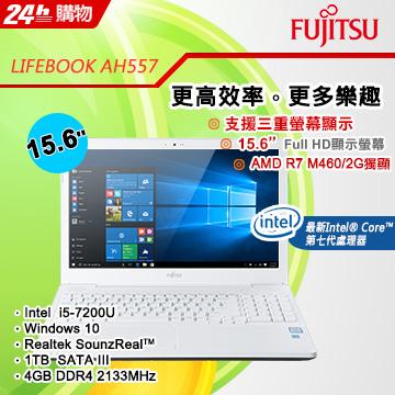◤15.6吋第7代Intel Core i7◢Fujitsu LIFEBOOK AH557-VW511白輕鬆辦公暢享娛樂★第七代Core i5-7200U+1TB HDD+獨立數字鍵盤