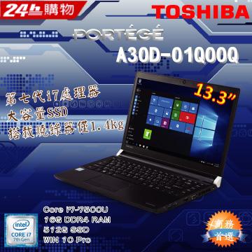 第7代i7-7500U∥ 16GB(8Gx2) DDR4 2400MHz ∥ 3年保固Toshiba Portege A30-D-01Q00Q∥ 僅1.4kg ∥ 14小時續航力