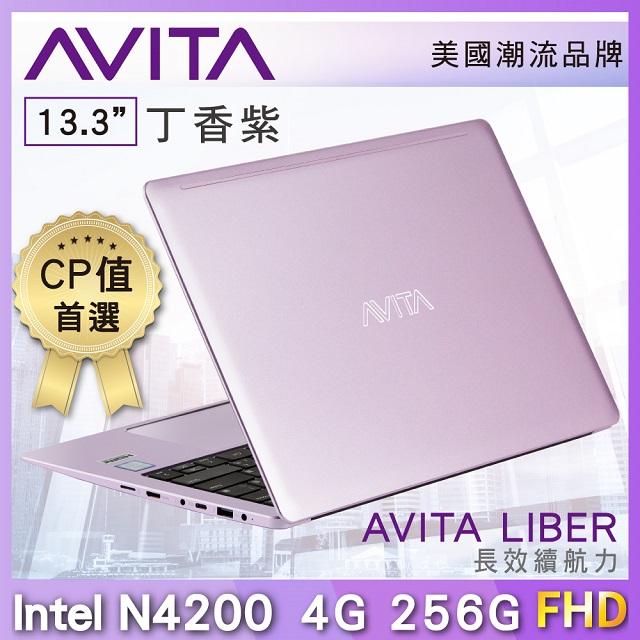 AVITALIBER 美國品牌 丁香紫 N4200 / 4GB / 256GSSD / 13.3 IPS FHD 輕薄美型筆電