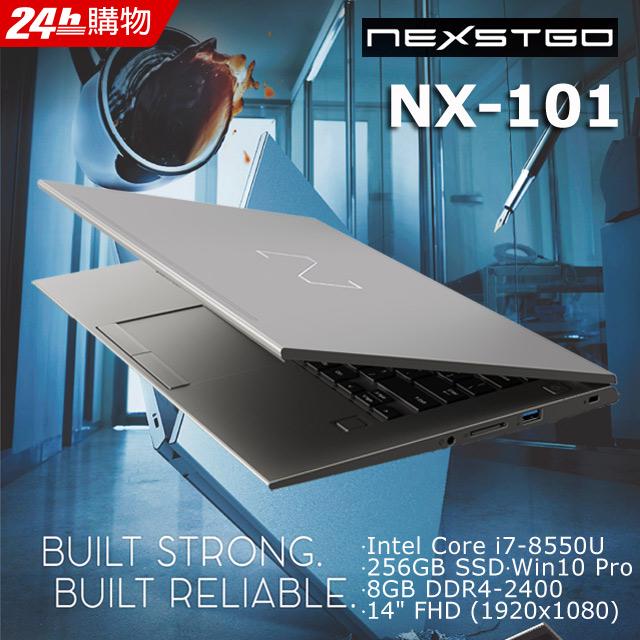 ▼8代新機首發★送Oral-B電動牙刷▼NEXSTGO Harry NX-101Intel Core i7-8550U ∥ 256GB SSD∥  Windows 10 Pro