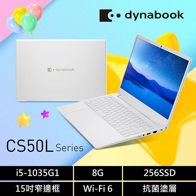 Dynabook CS50L-HW PYS35T-00F00D 白(i5-1035G1/8G/256G SSD/W10/FHD/15.6)