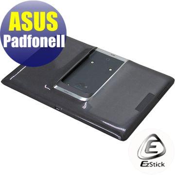 EZstick ASUS Padfone 2 A68 平板專用 二代透氣機身保護貼(平板機身背貼)