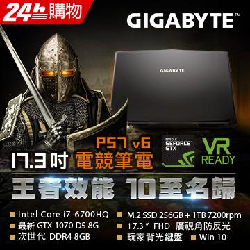 ▼GTX1070旗艦電競。限量下殺▼i7處理器∥玩家神器GTX1070 8G獨顯∥M.2 SSD 256GB+1TB ∥DDR4 8G