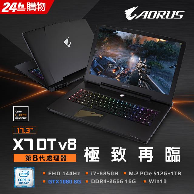 ▼17'全新機皇到貨▼AORUS X7 DT v8 17吋電競筆記型電腦