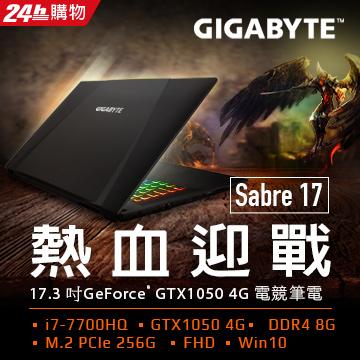 ★原價$35900▼狂降送1TB外接硬碟★GIGABYTE Sabre 17G GTX1050獨顯4G ∥ PCIe 256GB SSD ∥ 17.3吋FHD螢幕 ∥ DDR4 8G記憶體 ∥RGB背光鍵盤
