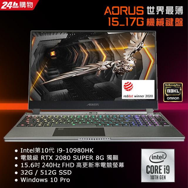 技嘉 AORUS 15G YB 機械軸電競筆電 (i9-10980HK/RTX2080SUPER/240Hz/32G/512G SSD/Win10 Pro/FHD)