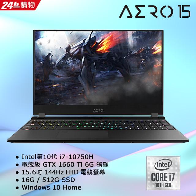 技嘉 AERO 15 SB 電競筆電(i7-10750H/GTX1660Ti/144Hz/16G/512G SSD/Win10/FHD)