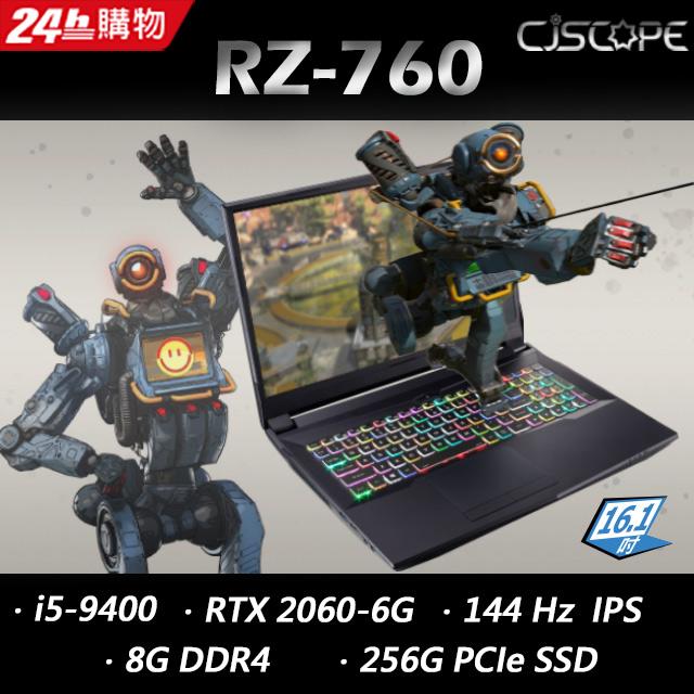 CJSCOPE RZ-760 消光黑(16.1/i5-9400/8G/RTX2060-6G/256G PCIe SSD/FHD/144Hz)