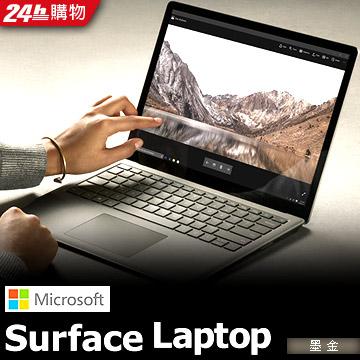 ◤福利品95折送office◢▼你的第一台輕薄美型筆電快速256GB SSD▼Microsoft 微軟Surface Laptop(Core i5/8G/256G/墨金)