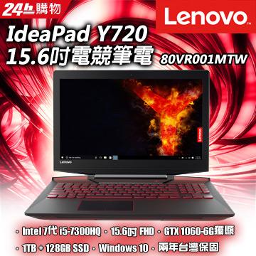 ★送電競滑鼠+耳機★i5-7300HQ + GTX 1060 6G獨顯★Lenovo IdeaPad Y720-15IKB金屬刷紋上蓋+急速雙冷酷風扇+Dolby 環繞音效