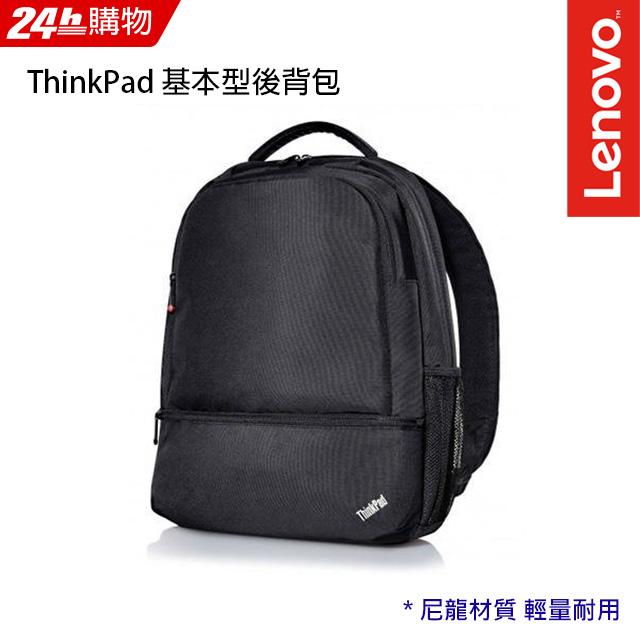 ThinkPad 基本型雙肩後背包 (4X40E77329)
