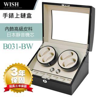 WISH 機械腕錶自動上鍊盒‧10只裝 (黑)