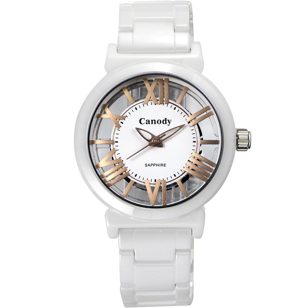 Canody 都會儷人 雙鏤空時尚陶瓷腕錶(CB1220-3B)-白x玫瑰金時標/ 35mm