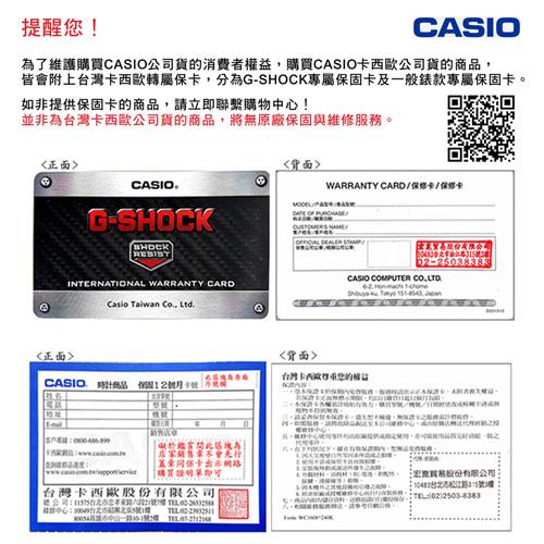 (CASIO)CASIO digital light table limit (black-faced white)