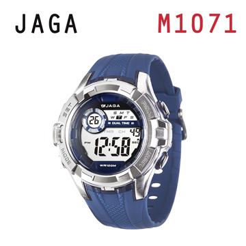 JAGA M1071-E抗震帥氣多功能電子錶-藍色